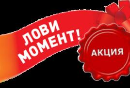 ЛОВИ МОМЕНТ!!! НА ВСЕ МОДЕЛИ ПНЕВМАТИЧЕСКОГО ОРУЖИЯ СКИДКА 15%