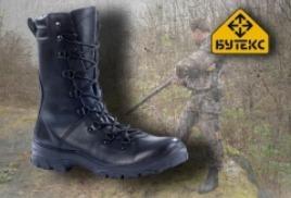 15% скидка на обувь фирмы Бутекс в магазине, камуфляж и снаряжение - КОЛЬЧУГА